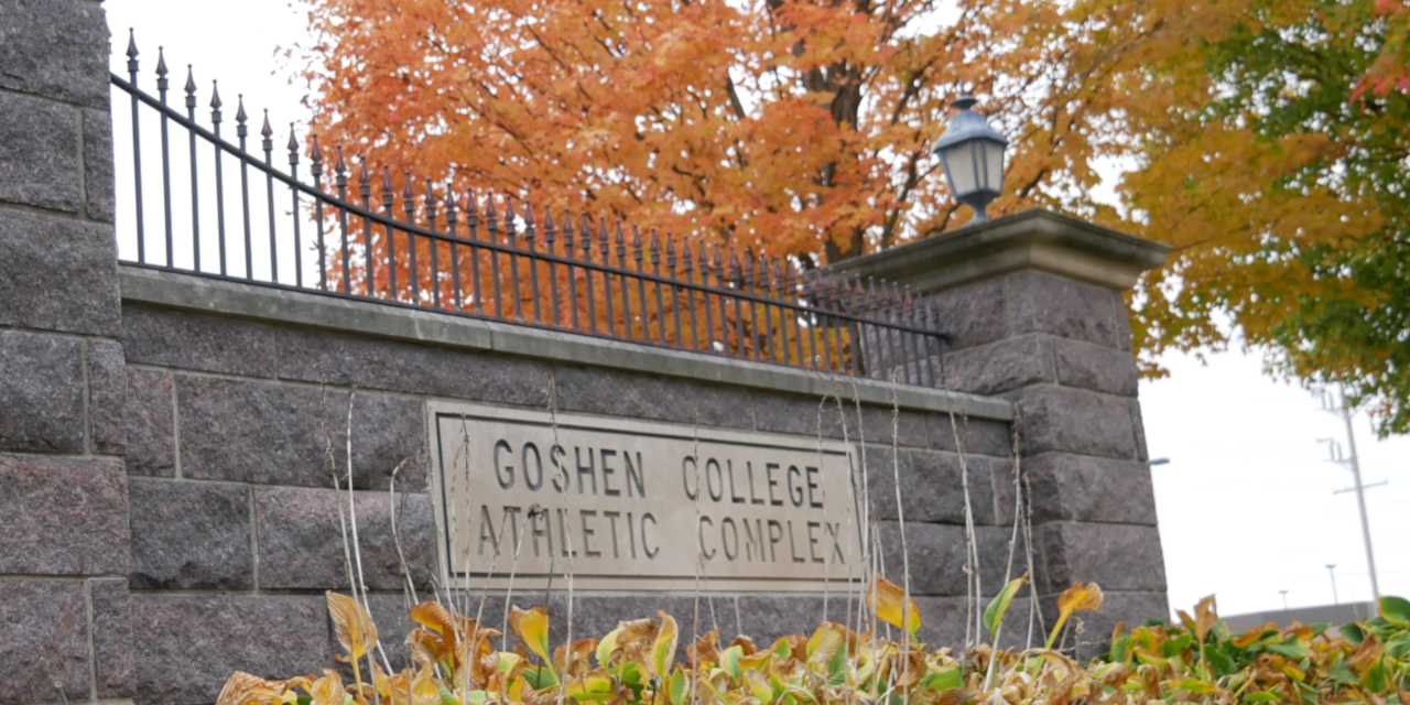 Athletic complex gate